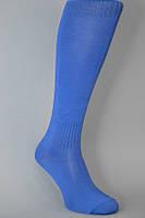 Гетры футбольные синие однотонные