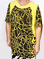 Яркая женская туника большого размера с желтым принтом