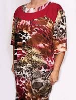 Летняя женская кофточка-туника большого размера