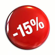 Скидка 15% на всю продукцию Kodi Professional