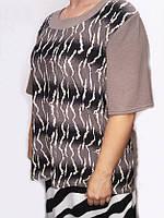 Оригинальная трикотажная женская блуза