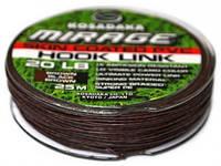 Поводковый материал в оболочке Kosadaka Mirage Hook link 20lb 25m коричнево-черный