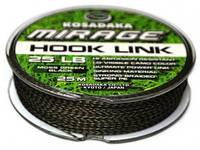 Поводковый материал Kosadaka Hook Link 25lb 25m хаки-черный