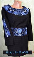 Женская нарядная вышиванка Голубой иней