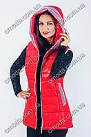 Яркий женский удлиненный жилет красного цвета