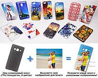 Печать на чехле для Samsung Z300h Galaxy Z3 (Cиликон/TPU)