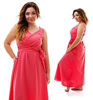 """Длинное летнее платье-сарафан без рукавов """"Gloria"""" с карманами (большие размеры)"""