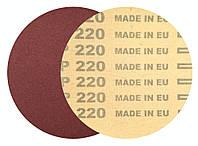 Круги шлифовальные на липучке (фибровые) P220 Klingspor