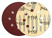 Круги шлифовальные на липучке (фибровые) P150 Klingspor