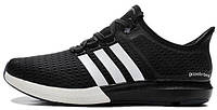 Женские кроссовки Adidas Gazelle Boost, адидас газель буст