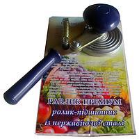 """Ключ закаточный """"Равлик"""" премиум"""
