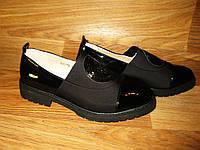 Туфли женские низкий ход с резинкой