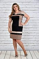 Женское красивое батальное платье 0302 цвет бежевый до 74 размера