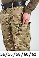 Военные камуфляжные брюки «MTP Cargo». Размеры 54 / 56 / 58 / 60 / 62
