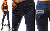Лосины имитация джинс