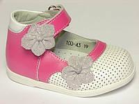 Туфли для девочек ортопедические р.18,19, детская стильная ортопед обувь на первые шаги