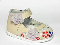 Туфли для девочек бежевые ортопедические р.18,20 детская  ортопед обувь на первые шаги