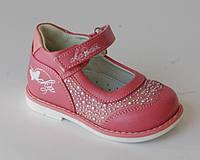 Туфли для девочек ортопедические розовые в стразах р.19,20 детская  ортопед обувь на первые шаги