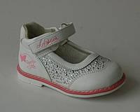 Туфли для девочек ортопедические белые в стразах р.19-23 детская нарядная ортопед обувь на первые шаги