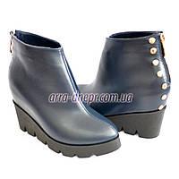 Стильные женские синие кожаные ботинки на платформе. Зимний вариант, фото 1