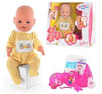 Пупс Baby Born BB 8001-2 трикотажная одежда