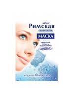 Минеральная маска «Римская» с морской солью и водорослями для проблемной кожи