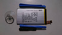 Аккумулятор Sony Xperia Z3 Compact LIS1561ERPC