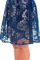 Молодежная юбка полу-солнце Валери синяя/беж,размеры: 40, 42, 44, 46,48,50. (О.М.Д.) Новинка.