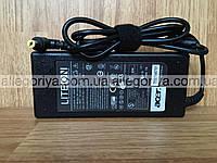 Блок питания ACER  Aspire E1-522, E1-530,E1-530G,E1-531,E1-532,E1-532G