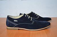 Модельные туфли из натуральной кожи синие