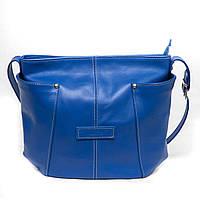 Женская практичная сумка через плечо кожаная Vatto синяя