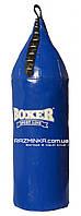 Боксерская груша для детей из пвх (75х22 см, вес 10 кг)