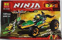 """Конструктор BELA """"Ninjago"""" 187 дет."""
