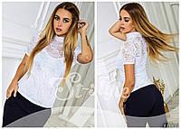 Блузка женская гипюровая с коротким рукавом Белая