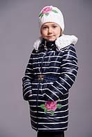 Демисезонная куртка детская с шапкой «Розы» для девочек