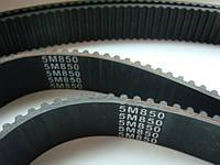 Ремень HTD850-5m 15мм для электроскутеров и др.