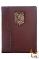 Кожаный еженедельник Герб Украины