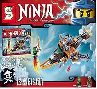 Конструктор  Ninja Go Небесная Акула. 246 дет.
