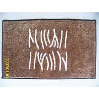 Комплект ковриков для ванной комнаты на резиновой основе - 130-320