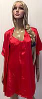 Женский  однотонный шелковый халат и рубашечка