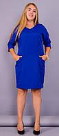 Виктория. Модное платье больших размеров. Электрик., фото 1