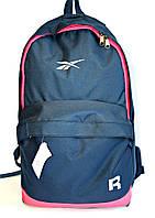 Рюкзак Рибок сине розовый, рюкзак спортивный, рюкзак для спортзала, рюкзак городской, молодежный, дропшиппинг