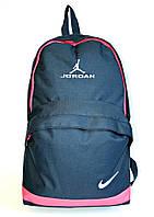 Рюкзак Джордан сине-роз, рюкзак спортивный, рюкзак для спортзала, рюкзак городской, молодежный, дропшиппинг