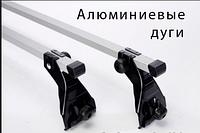 """Дуги на крышу алюминевые 68""""x38""""(1,7х 0.95)  X-20 (C 1214 C)"""