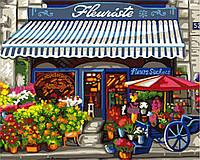 Живопись по номерам без коробки Цветочный магазинчик (BK-GX8514) 40 х 50 см