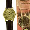Луч однострелочный механические часы Беларусь