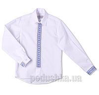 Рубашка с вышивкой для мальчика Юность 330 44 (Р-164, ОГ-80, ОШ-35)