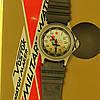Юношеские механические часы Россия Восток Юбилейные 1945-1995