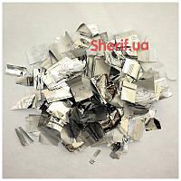 Конфетти серобро Метафан Silver (серебро), 1кг