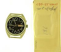 Слава механические часы СССР